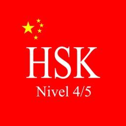 HSK Nivel 4/5 examen