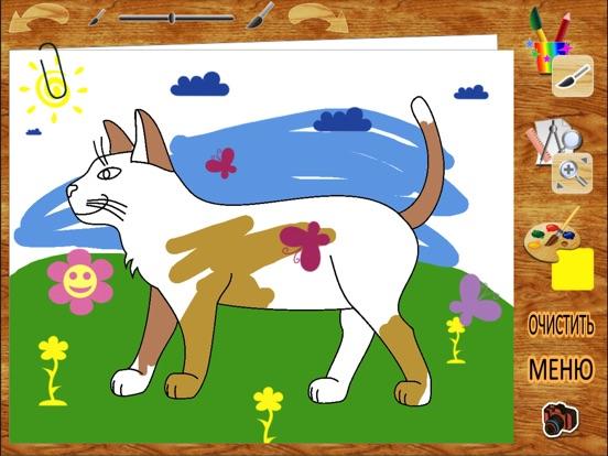 Раскраска Джунгла HD на iPad