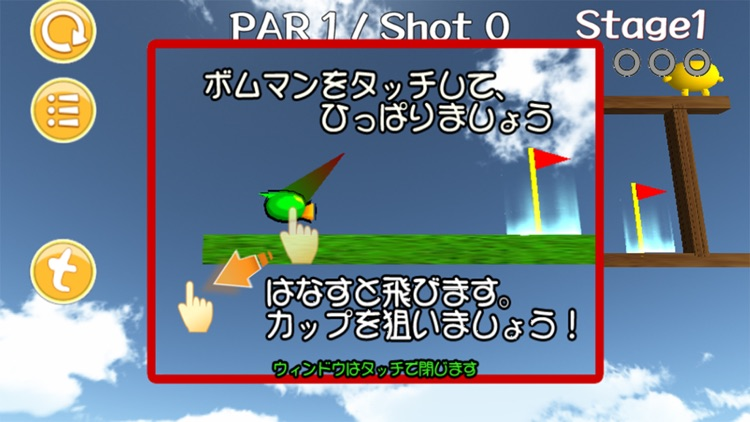 Hole in one of Bombman