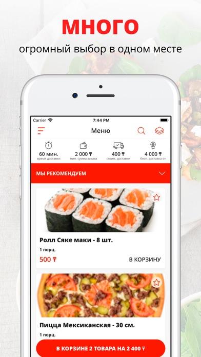 SushiBoom | Тараз