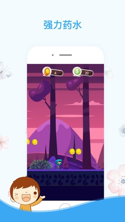 忍者战士-永恒战士丛林探险 screenshot-3