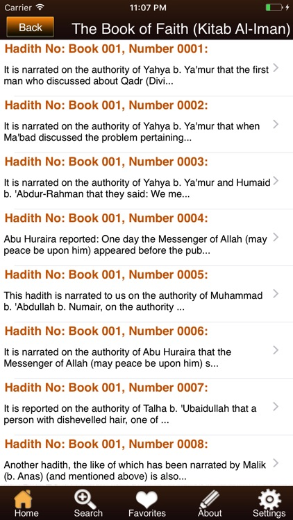 Sahih Muslim. screenshot-1