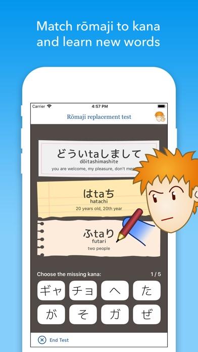 iKana touch - Learn Japanese