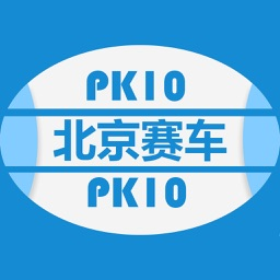 赛车pk-10循环