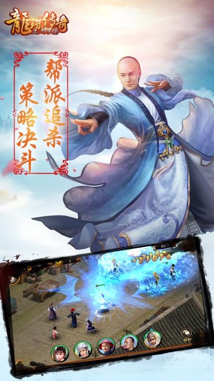 龙珠传奇之修罗场:即时卡牌国战手游