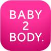 Pregnancy Workouts - Baby2Body