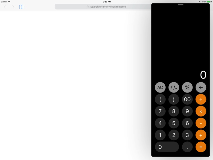 Calculator (iPad Default) screenshot-3