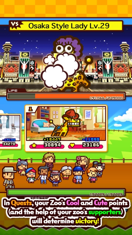 ZOOKEEPER BATTLE screenshot-3