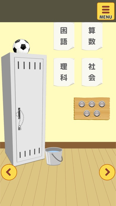名探偵ひよこ - 教室編