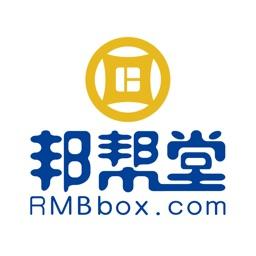 邦帮堂-网络借贷信息中介服务平台