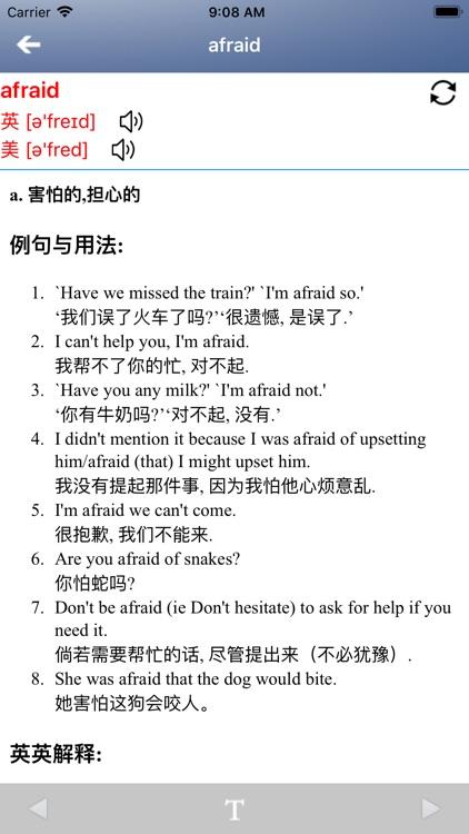 外研社剑桥小学英语 JOIN IN 五年级上下册 screenshot-3