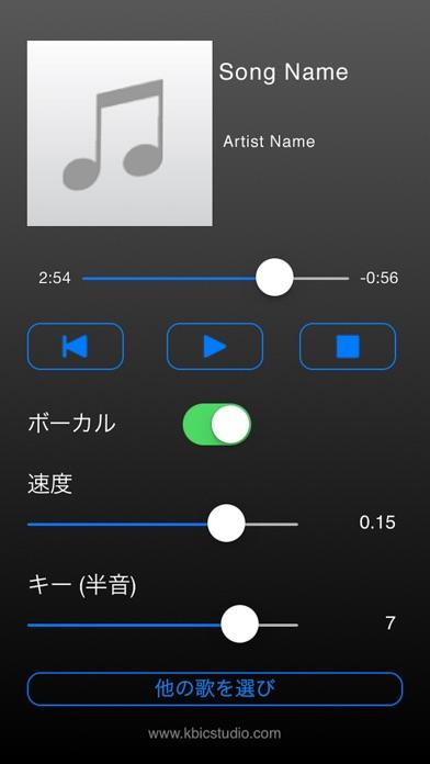 ミュージック工場 screenshot1