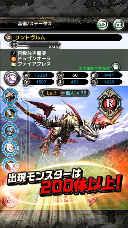 バディモンスター screenshot-3