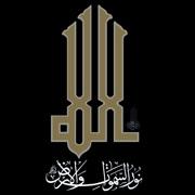 Allah Names اسماء الله الحسنى