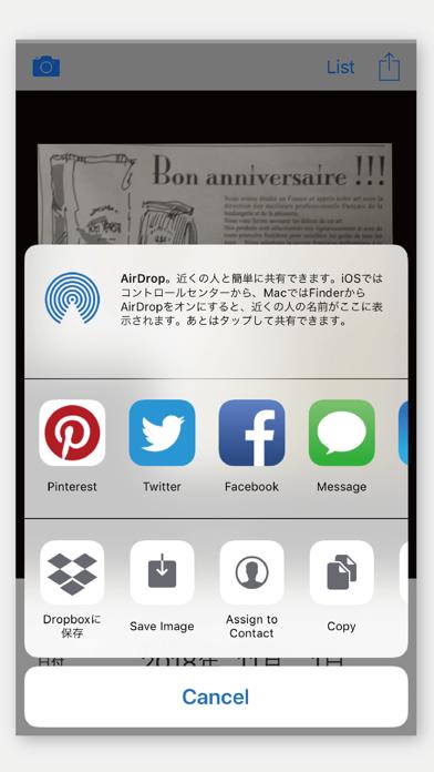 PaperCropper ScreenShot4