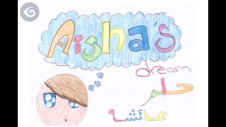 UAE Abdulla bin Otaiba, Team Peach.