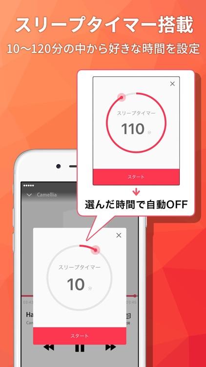 うたパス screenshot-4