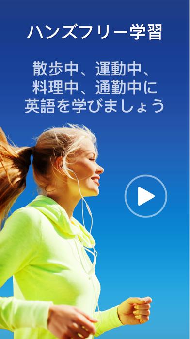 nemo アメリカ英語スクリーンショット