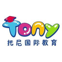 托尼国际英语