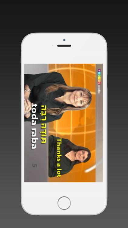HEBREW - SPEAKit.TV (Video Course) (5X000VIMdl) screenshot-4