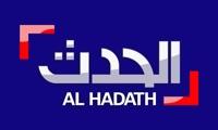 Al Hadath TV