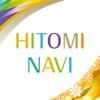 HITOMI NAVI - iPhoneアプリ