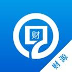 财源管理 icon