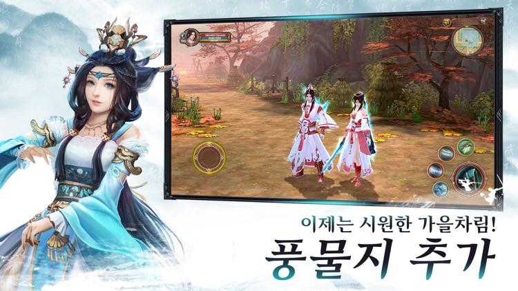 구음진경 screenshot-4