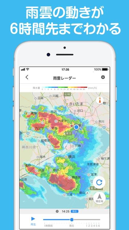 Yahoo! MAP screenshot-0