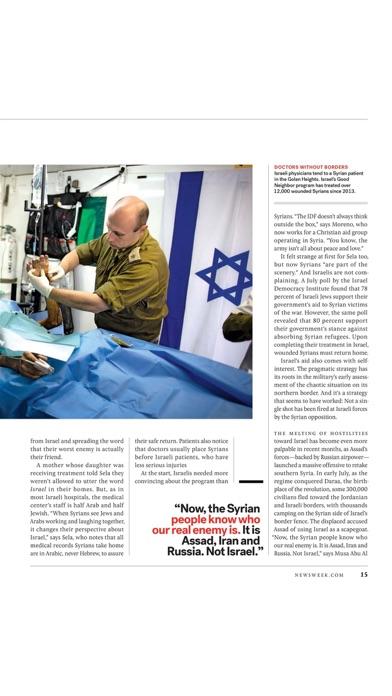 Newsweek International ScreenShot4