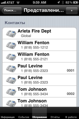 Скриншот из SIMS Pocket