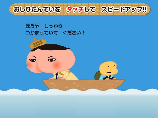おしりたんてい〜ぬすまれたバナナをおえ!〜のおすすめ画像4