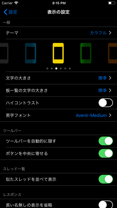 BB2C ScreenShot8