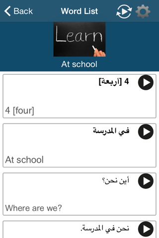 Learn Arabic – 50 languages - náhled
