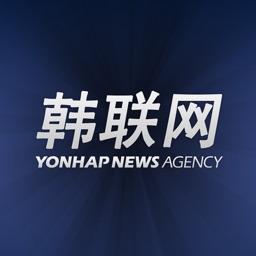 Yonhap News(中文)