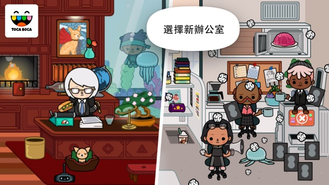 Toca Life: Office Screenshot