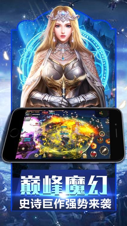 暗黑召唤-3D大型奇迹魔幻手游