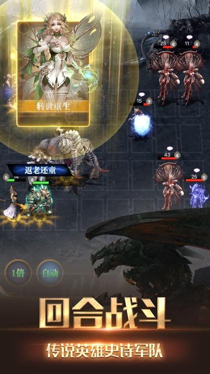 魔法门徒探险SLG-经典英雄无敌策略挂机游戏 screenshot-4
