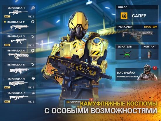 Modern Combat 5 для iPad