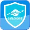 Safe2Home Alarm