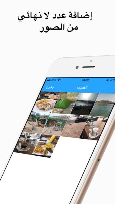 قفل الصور بالبصمة محترف screenshot 5