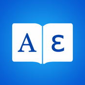 Greek Dictionary Elite app review