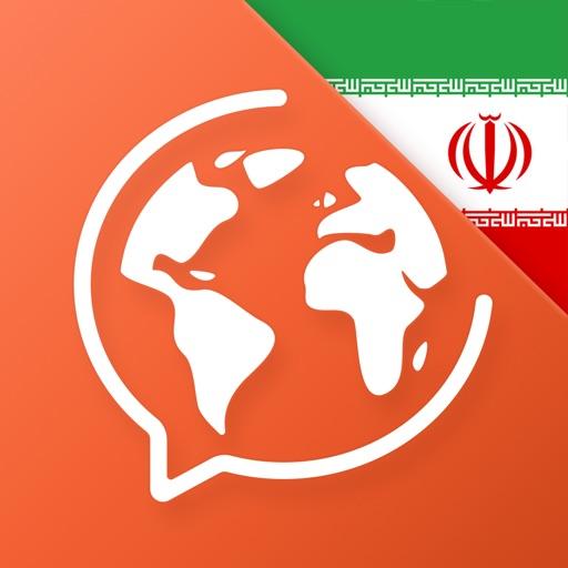 Learn Persian: Language Course