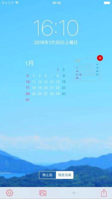 L.S. Calendar - ロックスクリーンカレンダーのおすすめ画像2
