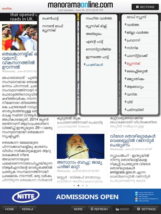 Manorama Online