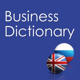 Dictionary Business, Tax Terms