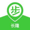 步步指南 for 长隆旅游度假区