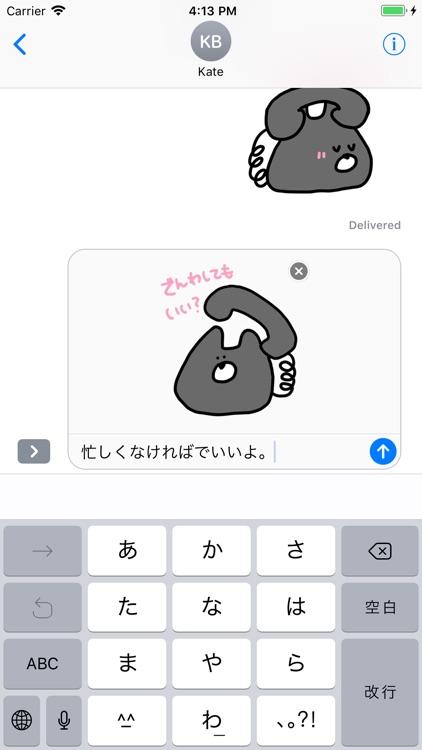 denwa neko screenshot-3