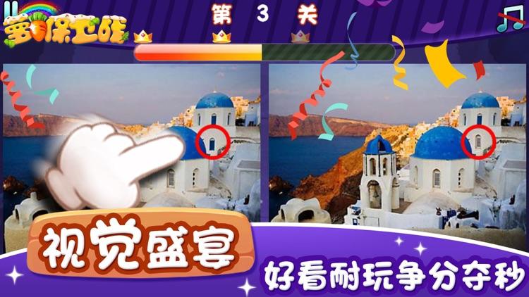 塔防单机 - 塔防游戏单机版手游 screenshot-3