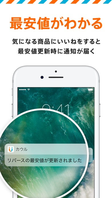 メルカリ カウル - 本・CD・DVD・ゲームのフリマアプリスクリーンショット4